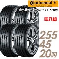 【Continental 馬牌】ContiCrossContact LX Sport 高性能運動休旅輪胎_四入組_255/45/20(LXSP)