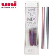UNI三菱 202ND彩色自動筆芯0.5-混色