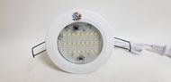 迷你型LED嵌入式緊急照明燈SH-24S-AS 消防緊急照明燈 24顆 崁入式  (消防署認證)