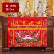 Wholesale Buddhist supplie 1.2 Meter Buddhism HOME Temple Worship Buddha Embroidery Altar table enclosure wall Hanging Curtain