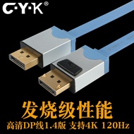Cyk Dp1.4 Hd 4k 60/120hz Sports Screen 2k 144hz Computer Monitor Displayport Cab