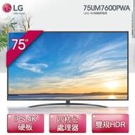 LG樂金 75型 4K智慧物聯網液晶電視 75UM7600PWA