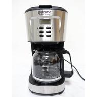 Balzano滴漏式咖啡機(BZ-CM1095)