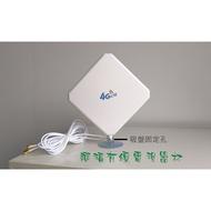 4G LTE天線 支持華為 中興 網卡 路由器用35dBi SMA長度2m