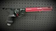 【武雄】LISTONE 蠻牛 VICTOR 紅 4.5mm喇叭彈 CO2槍-LISCVICR