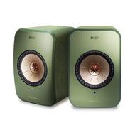【KEF】英國 KEF LSX Hi-Fi 無線 WIFI 藍芽喇叭 綠色 內建擴大機(★還原音樂空間感 層次感 臨場感★)
