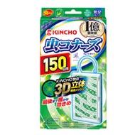 日本 KINCHO 金鳥 防蚊掛片 150日 x1入