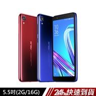 ASUS ZenFone Live L2 ZA550KL 5.5吋2G/16G 智慧型 蝦皮24h