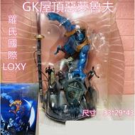 【羅氏國際】GK屋頂惡夢魯夫 GK系列 海賊王 航海王 魯夫 公仔 娃娃機 巨無霸 無證