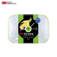 【3M】FL2E3200 真空保鮮盒3.2L(升級版)