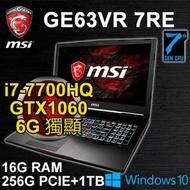 【MSI 微星】GE63VR 7RE-053TW 七代i7 GTX1060獨顯6G 彩色背光KB