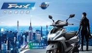 SYM三陽機車 FNX 125 ABS 碟煞 (七期) 2020新車