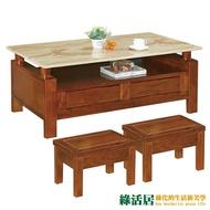 【綠活居】范瑟亞  典雅實木4.5尺雲紋石面大茶几(附贈收納椅凳二張)
