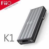 【FiiO K1 電腦USB DAC音源轉換器】可替代電腦音效卡【風雅小舖】