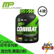 MusclePharm Combat 乳清蛋白 4磅 低熱量 高蛋白 MP (Costco同款)