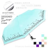 【台灣設計師】方舟樂園-SGS認證UV自動傘 /傘雨傘抗UV傘折疊傘洋傘陽傘非黑膠傘反向傘大傘防風傘