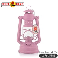 【FEUERHAND 德國 火手 Baby Special 276 古典煤油燈《淺粉》】276-3015/工業風裝飾/氣氛餐/裝飾燈/桌燈
