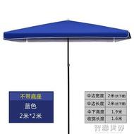 戶外遮陽傘 溪達太陽傘遮陽傘大雨傘擺攤商用超大號戶外大型擺攤傘四方長方形 atf 智聯