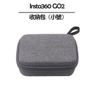 Insta360 GO 2 專用 收納包