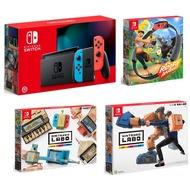 【現貨超值組】Switch主機+超限量健身環大冒險+labo玩具套組 紅藍 灰黑 電量加強 電力加強版 台灣公司貨 新版