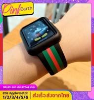 สายสำหรับนาฬิกา Apple Watch สี Gucci งานPREMIUM เนื้อสายไม่บาง สีคม ความหนาใกล้เคียงกับของแท้