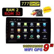 """จอแอนดรอย 9""""  Ram2 ROM32 Wifi GPS Android แท้ ver.9 2din  วิทยุติดรถยนต์  เครื่องเสียงรถ"""
