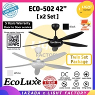 """[TWIN PACK] ECOLUXE 42"""" DC Motor Baby Fan 5 Blades 6 Speed Remote Control Ceiling Fan 42Inch Black / White Kipas Siling"""