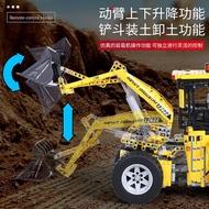 万木鑫宇星模王遙控拼裝積木裝載機推土車重工程模型電動玩具成人高難度
