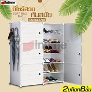 intime Shoe Rack จัดโปรพิเศษ ตู้รองเท้า ชั้นวางรองเท้า 20-30 คู่ กันน้ำ กันเชื้อรา ของแท้ ตู้วางรองเท้าพร้อมประตู ขนาดใหญ่ 96*32*85 cm. ตู้รองเท้าแบบถอดประกอบ ที่ใส่รองเท้าคุณภาพ ตู้ใส่รองเท้า สีดำคลาสสิค ชั้นวางอเนกประสงค์ กล่องรองเท้า กล่องใส่รองเท้า