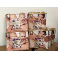 麗貝樂 Libero touch 嬰兒紙尿褲 3號 4號 5號 特級薄柔 公司貨中文標