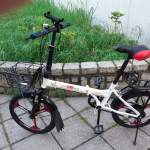 20吋摺合變速單車