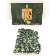 日本專營 日本 元祖 抹茶巧克力杏仁球 抹茶杏仁巧克力 抹茶巧克力 禮盒 元祖名菓 宇治抹茶 現貨 日本代購 日本限定