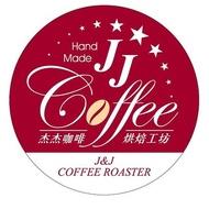 杰杰咖啡 衣索比亞 耶加雪菲 小農精選批次 水洗 G1 一磅450
