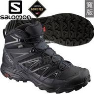 【Salomon】X Ultra 3 GTX男中筒登山鞋 401293黑/灰 Gore-Tex健行鞋
