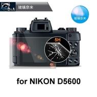 【D&A】NIKON D5600日本原膜螢幕貼(NEWAS玻璃奈米型)
