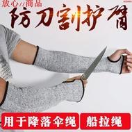 玻璃廠防刮傷護腕袖套防割護臂護腕防砍防刀fg防刺護具防刀劃套袖。143