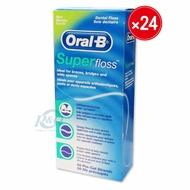 (1箱24盒特價) 專品藥局 Oral B 歐樂B 三合一超級牙線 50條/包 (牙套矯正器必用) 【2005610】