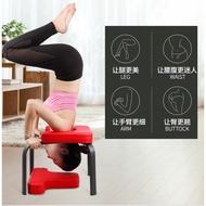 #熱銷瑜伽輔助倒立椅倒立凳收腹機家用瑜伽倒立椅子倒立椅健身器 輕鬆倒立好幫手