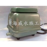 ~ 海威水族 ~ 台灣 群璉電機 -大型電磁式打氣機 - KL-40 // KL40 群連  KL 40