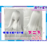 尋的小舖【第二氏 授權】元氣少女緣結神 巴衛 櫛名安娜 80cm 銀 cosplay 假髮