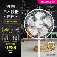 【CHIMEI 奇美Xmomo獨家機】16吋微電腦ECO遙控擺頭DC節能電風扇(DF-16F600)