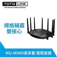 TOTOLINK AC2600旗艦級雙頻Giga路由器 A7000R