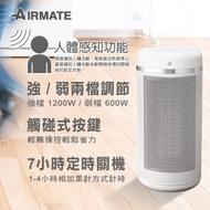 AIRMATE艾美特 PTC人體感知電暖器 HP12101M