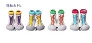 2雙 1288 宅配免運 最新款 韓國原裝正品【Attipas】 快樂腳襪型學步鞋公司貨【現貨】