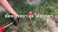 Hot Sale เครื่องตัดหญ้าไร้สาย TOSHITA 48V ราคาถูก เครื่องตัดหญ้า เครื่องตัดหญ้าไฟฟ้า มีการรับประกัน เครื่องตัดหญ้าmakita