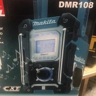 牧田DMR108藍芽喇叭收音機