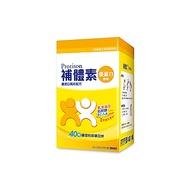 【補體素】優蛋白原味隨身包25gX20包(乳清蛋白+白胺酸)