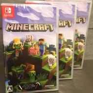 🔥全新現貨含多個額外DLC🔥 NS 任天堂 Switch 我的世界 當個創世神 Minecraft 中文