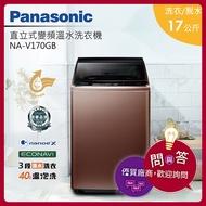 【感恩有禮賞】Panasonic 國際牌 55型 4K LED LCD 液晶電視 TH-55GX800W(_不含基本安裝)