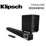 Klipsch Cinema 400 微型劇院組 家庭劇院組 Cinema-400 台灣公司貨【展示品出清】
